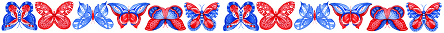 Anni Arts Red Blue Butterfly Printable Crafts
